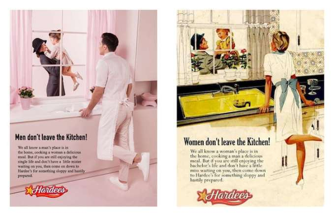 gendered-advertising-reversal-ads-3